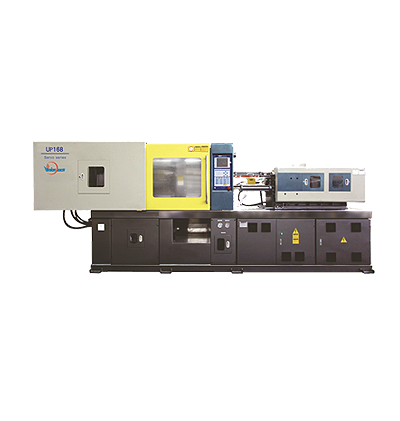 PLASTIC INJECTION MOLDING MACHINERY